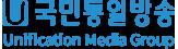 국민통일방송 Logo